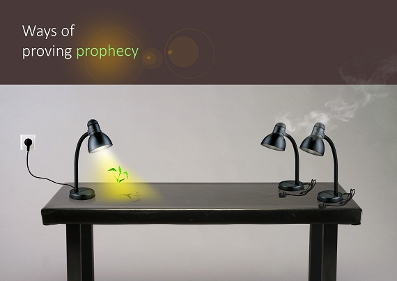 Ways of proving prophecy