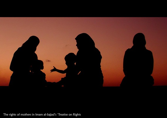 The rights of mothers in Imam al-Sajjad's 'Treatise on Rights'