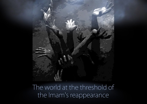 The world at the threshold of the Imam's reappearance