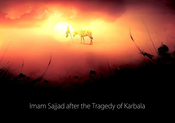 Imam Sajjad after the Tragedy of Karbala