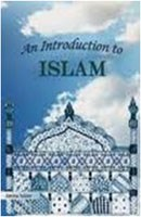 an_introduction_to_islam
