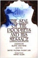 the_seal_of_the_prophets