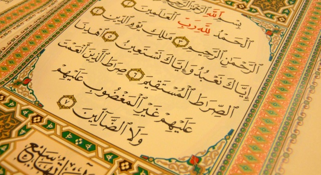 Top 10 Surah al Fatiha Most Beautiful Reading