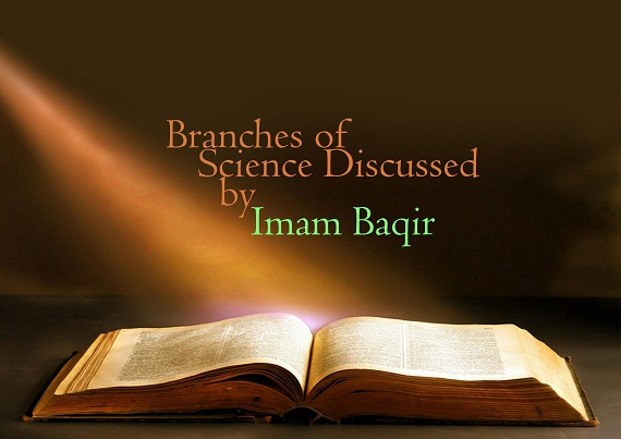 Branches of Science Discussed by Imam Baqir