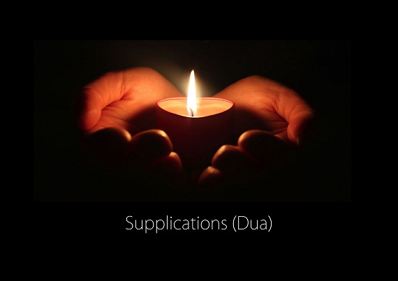 Supplications (Dua)