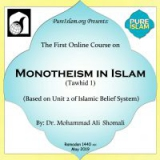 Islamic Belief System Course Members