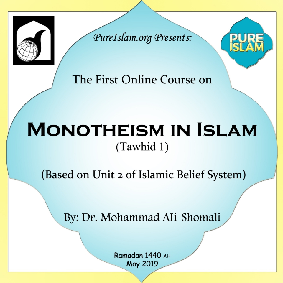 """""""Tawhid 1"""" is a trial version of a three-week online course in Islamic Theology. Covering the 2nd unit of """"Islamic Belief System,"""" the course provides students with the basics of Islamic Monotheism in the English Language. Relevant topics from the text will be taught by H.I. M. Shomali in short clips. Weekly quizzes and assignments are checked by teacher assistants to ensure students'..."""