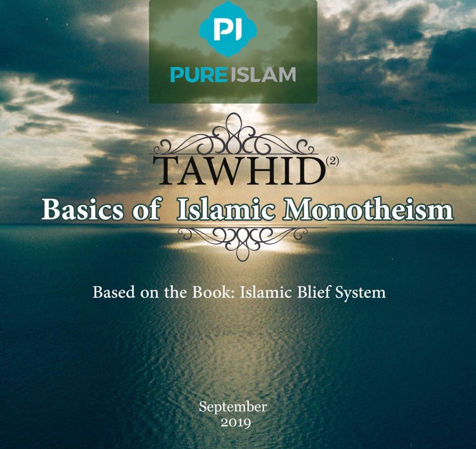 """""""Tawhid 2"""" is a a three-week online course in Islamic Theology. Covering the 2nd unit of """"Islamic Belief System,"""" the course provides students with the basics of Islamic Monotheism in standard English Language. Relevant topics from the textbook will be taught by a team of three teachers in short clips. Weekly quizzes and assignments are checked by teachers and their assistants to ensure..."""