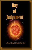 day_of_judgement